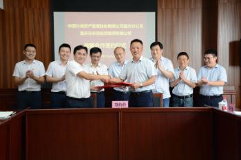 农信集团与长城资管公司签署战略合作 协议