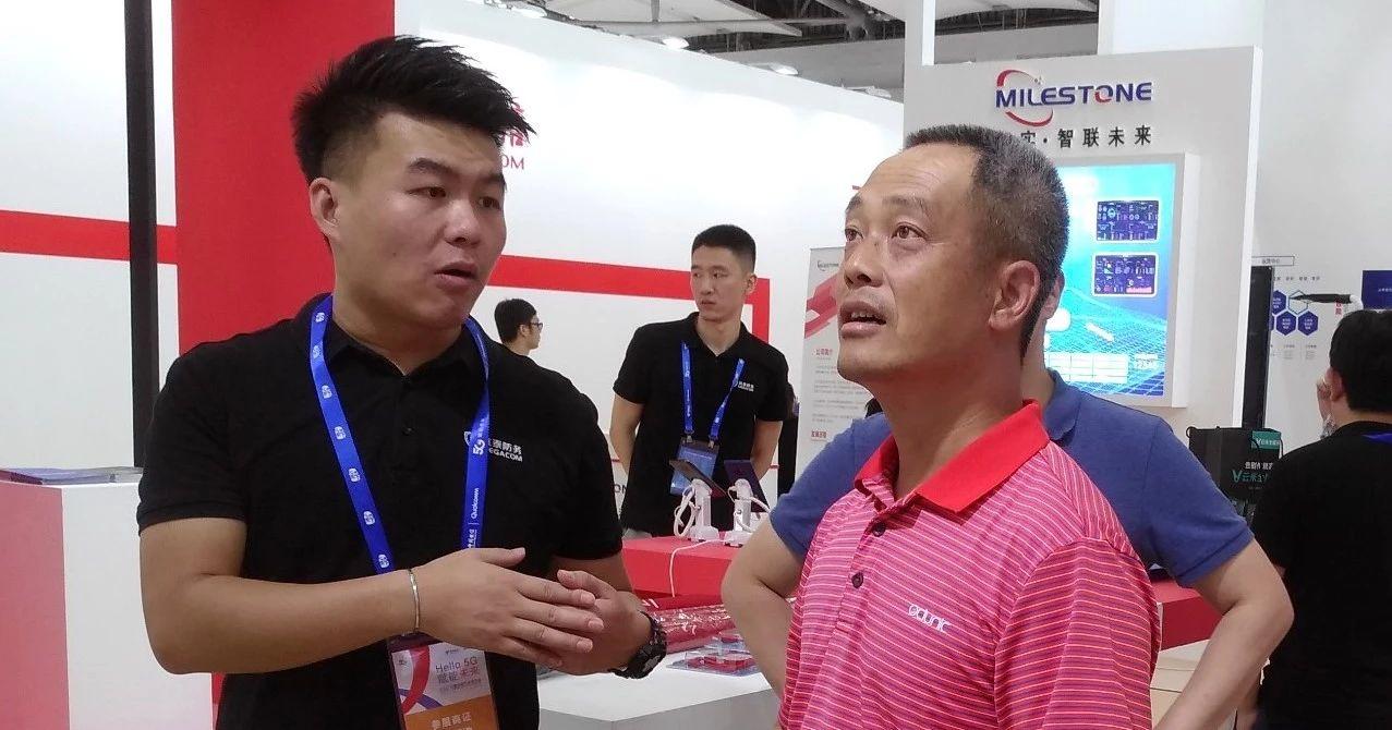 5G赋能新未来——筑泰防务亮相天翼智能生态博览会