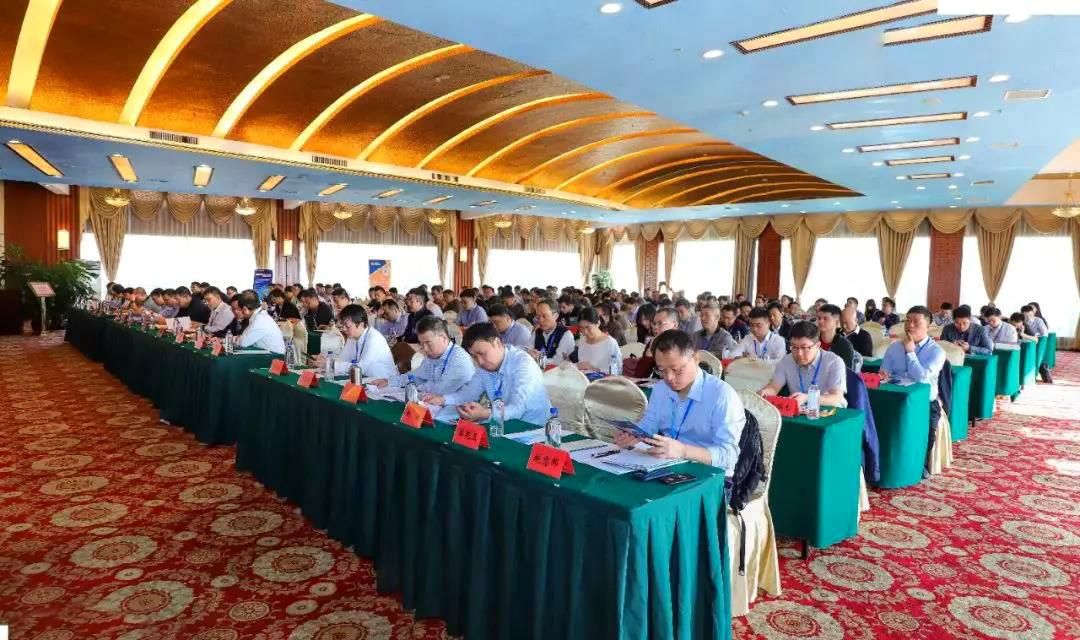 筑泰防务受邀参加公安无线通信与移动警务技术应用研讨会