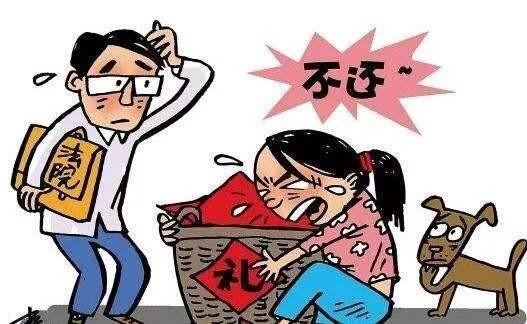 闻案说法丨丈夫将祖传之物送给妻子 离婚时妻子是否要返还