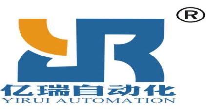 自动配料系统-江西亿瑞自动化科技有限公司
