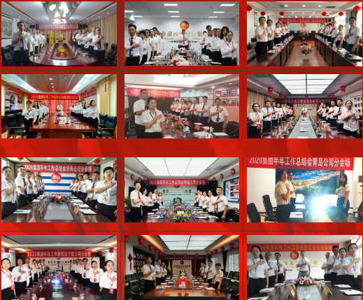 同心同行,决战2020|金田阳光投资集团2020年半年总结大会隆重召开