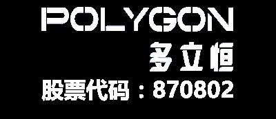 多立恒(北京)能源技术有限公司