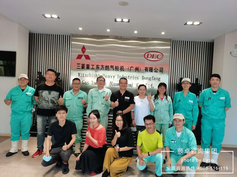 天津JV ISO45001体系第二阶段工作如期完成