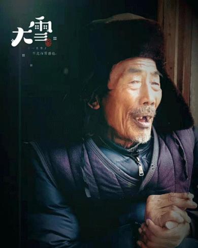 孤寡老人五包项目