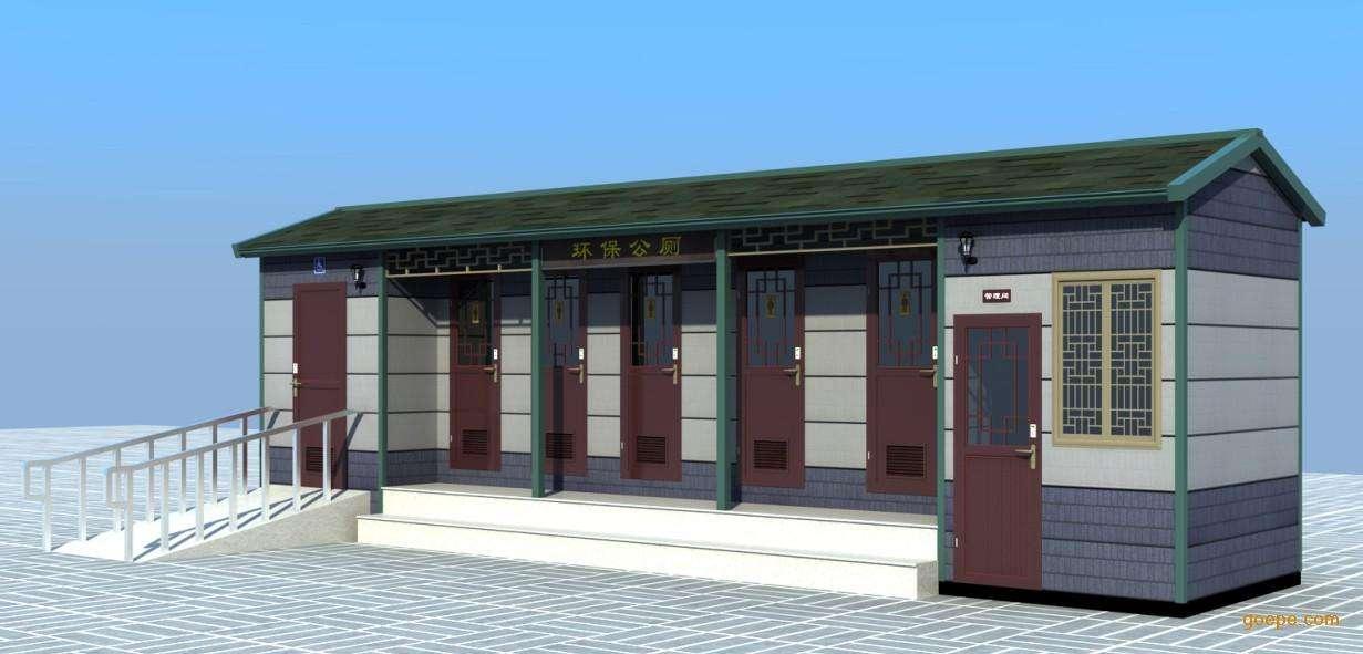 环保公厕案例四
