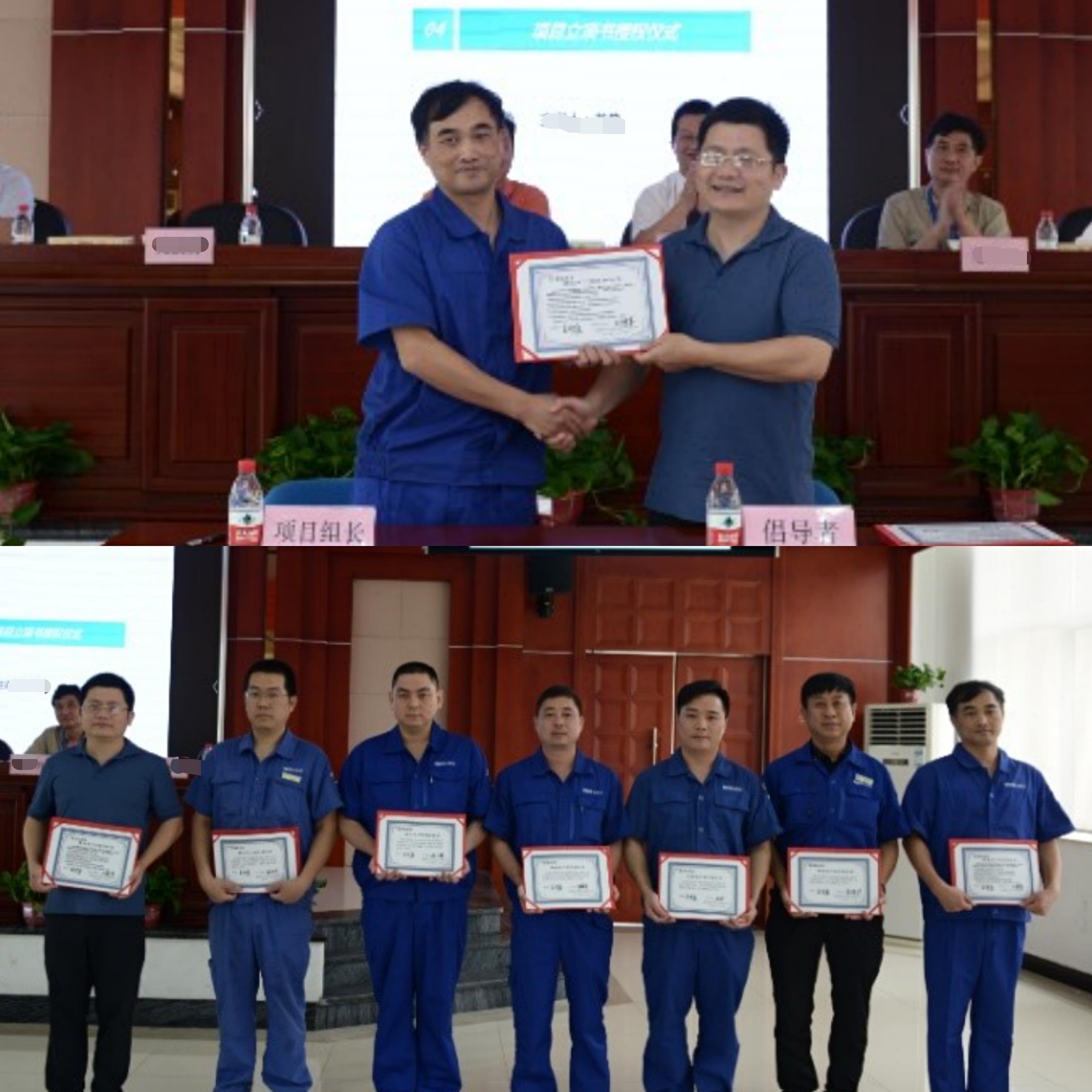 【咨询动态】湖南某冶金公司精益生产项目启动大会
