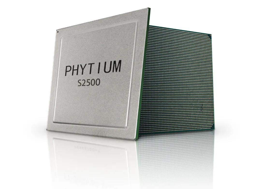 【高能时讯】重磅!飞腾新一代高可扩展多路服务器芯片腾云S2500来袭!