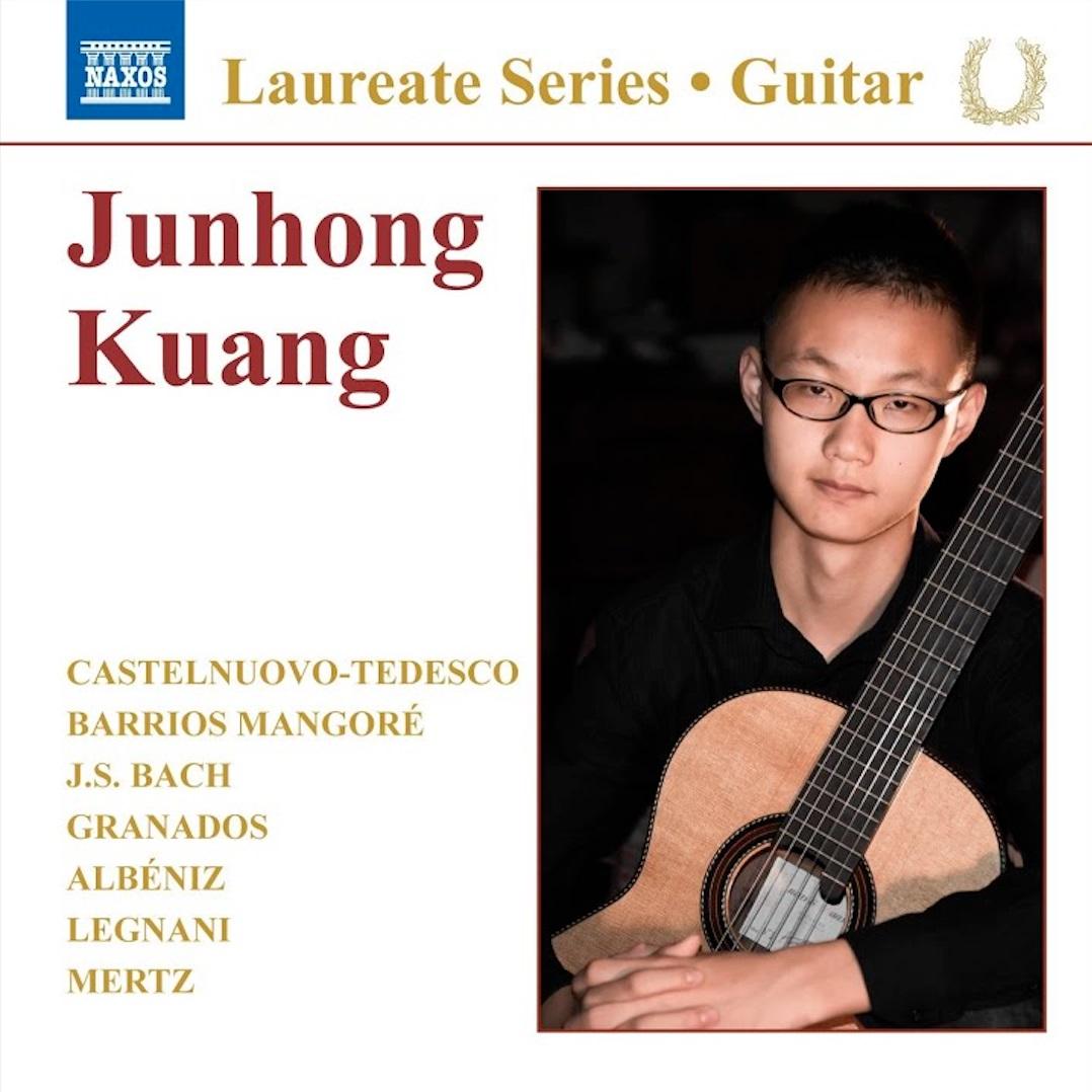 """中国""""天才级""""古典吉他青年演奏家匡俊宏正式签约玛丁尼,用高雅音乐为美好生活添色彩"""