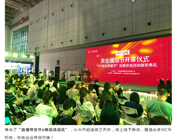 融新求变 引航年轻时尚:上海大虹桥美博会今日开幕!