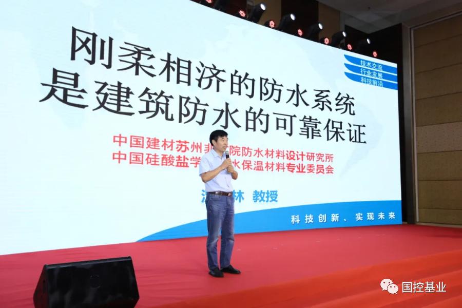 """""""华威联姻"""":坚持始终如一深耕防水行业,不断为社会打造精品建筑工程!"""