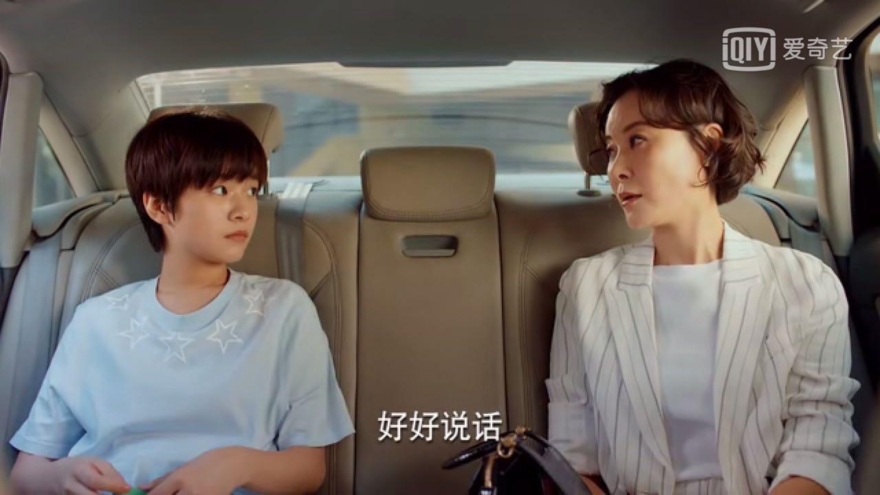 瀛尊动态 | 瀛尊律所再次成为电视剧取景地!