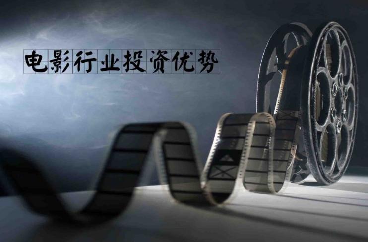 电影投资如何辨别真伪?认购电影流程怎么样?