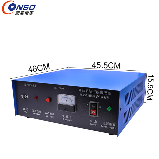 20K 2000W塑料焊接机超声波设备
