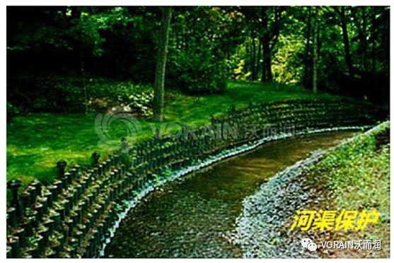 加強土壤污染防治,建設美好人居環境