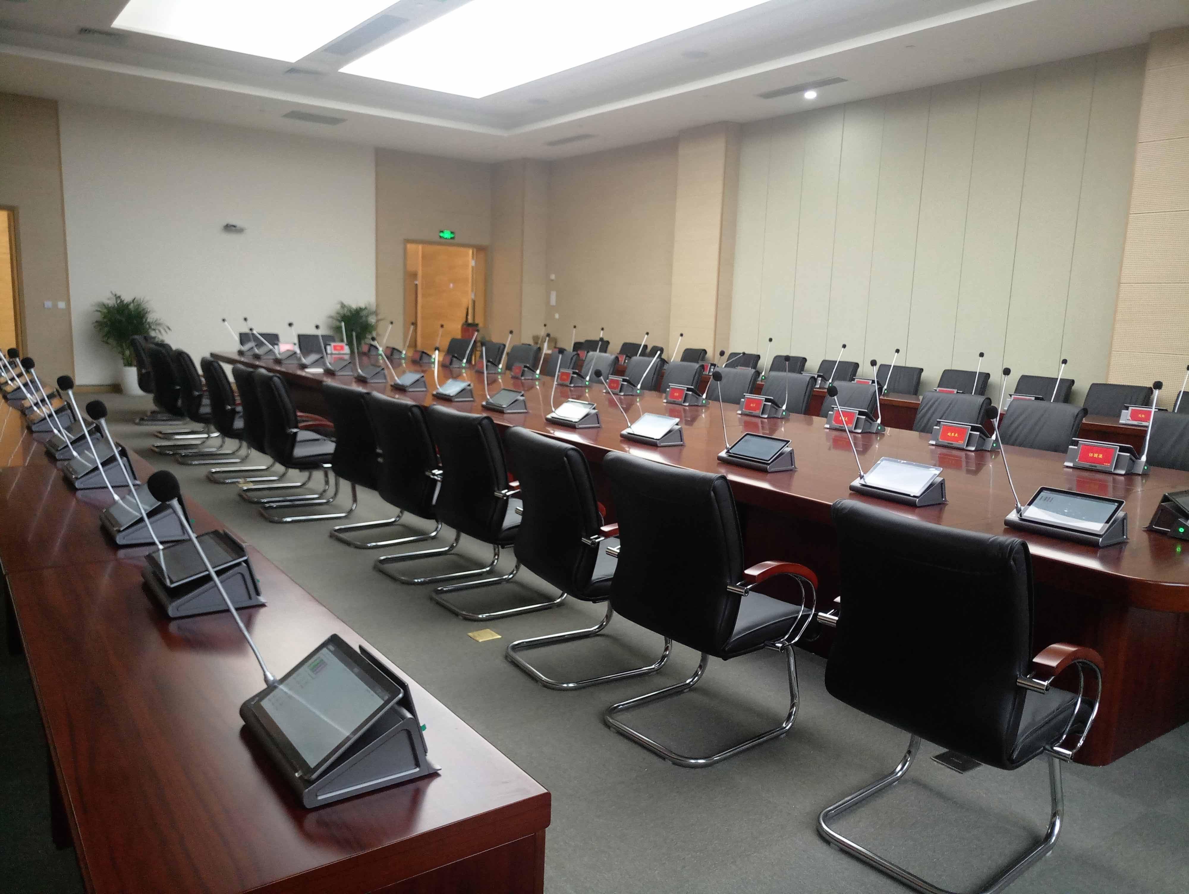 农业银行重庆分行无纸化会议