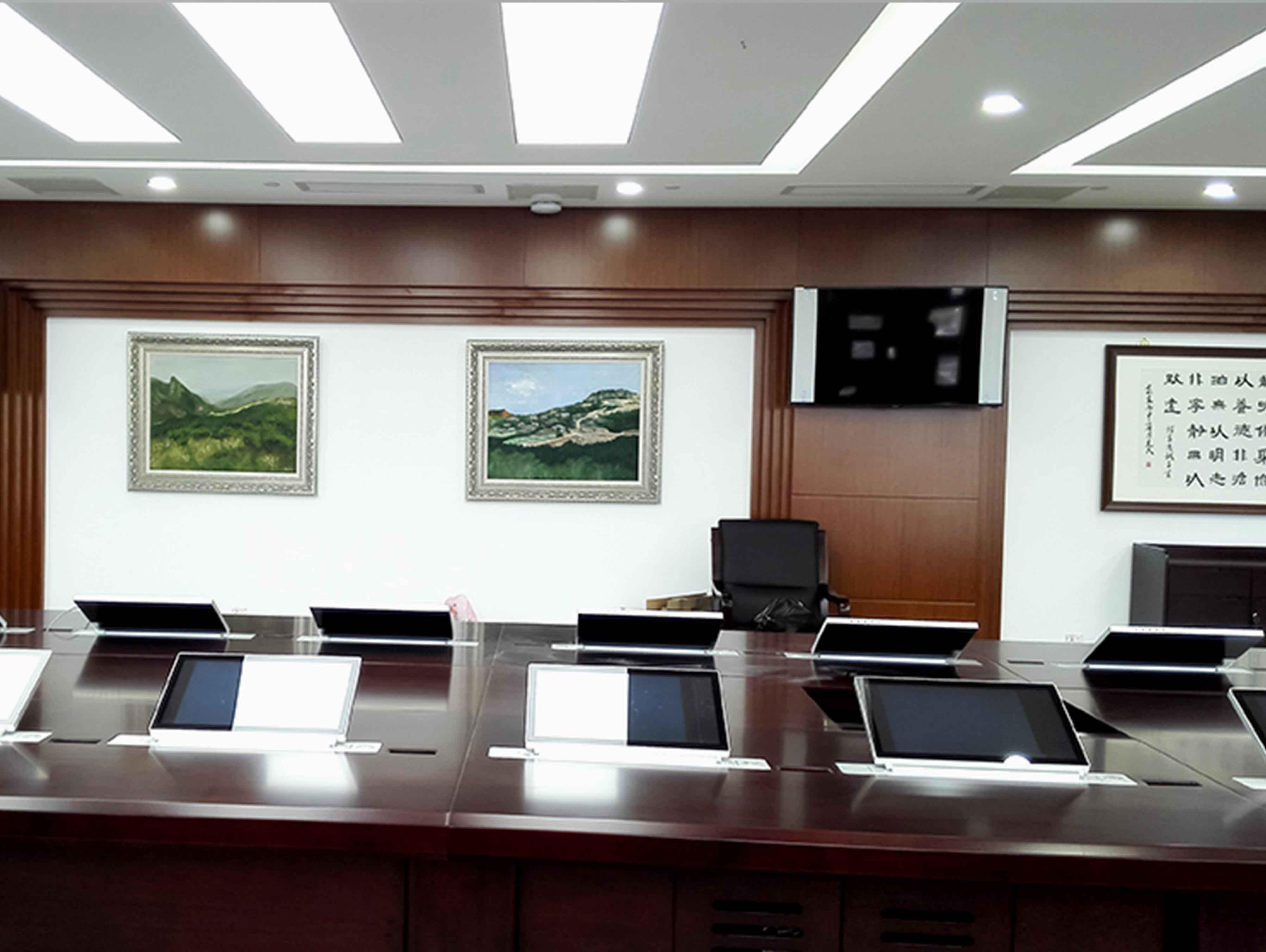 北京国家电网使用乐访无纸化会议系统