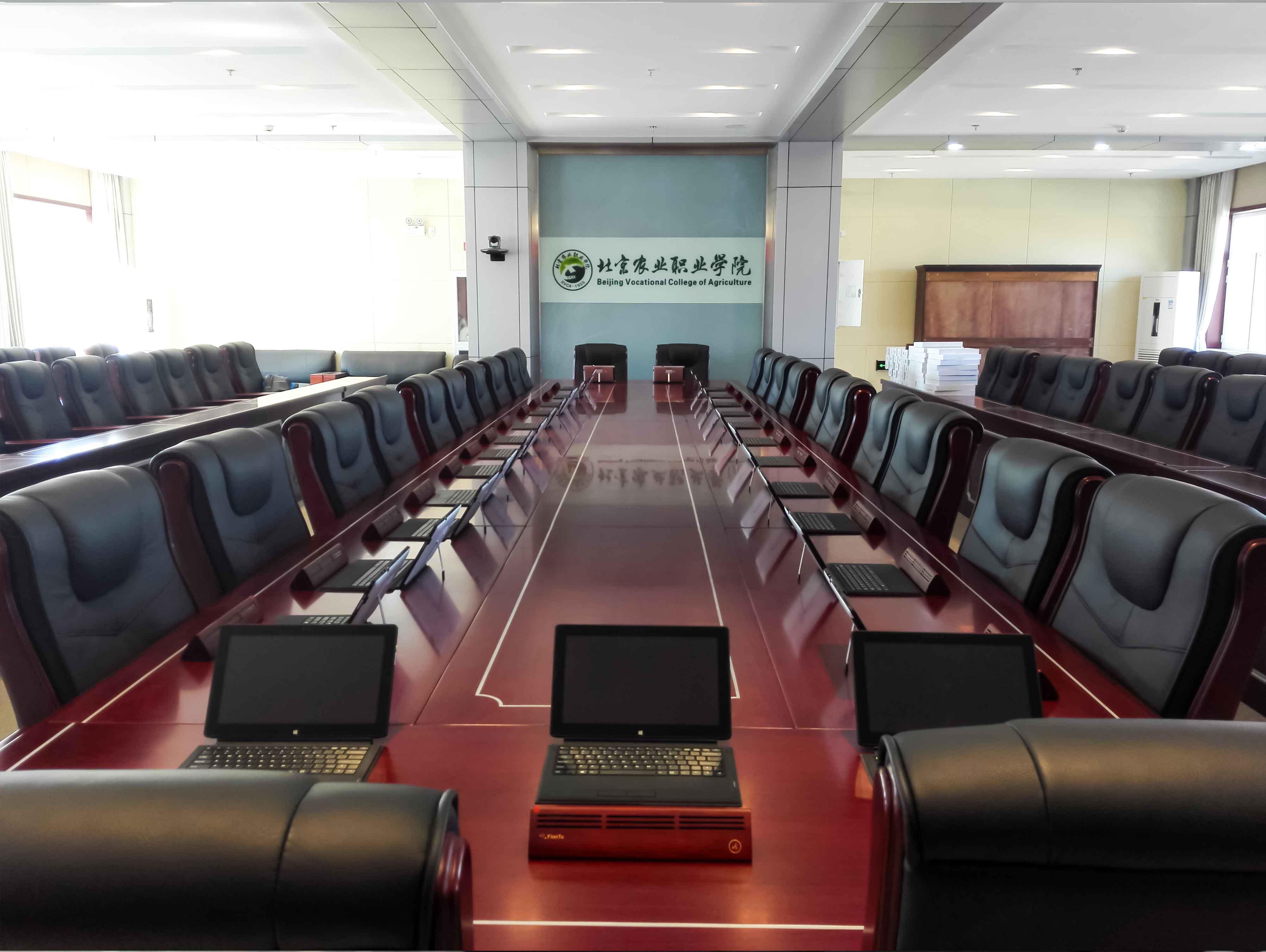 热烈祝贺北京农业职业学院使用乐访无纸化会议系统