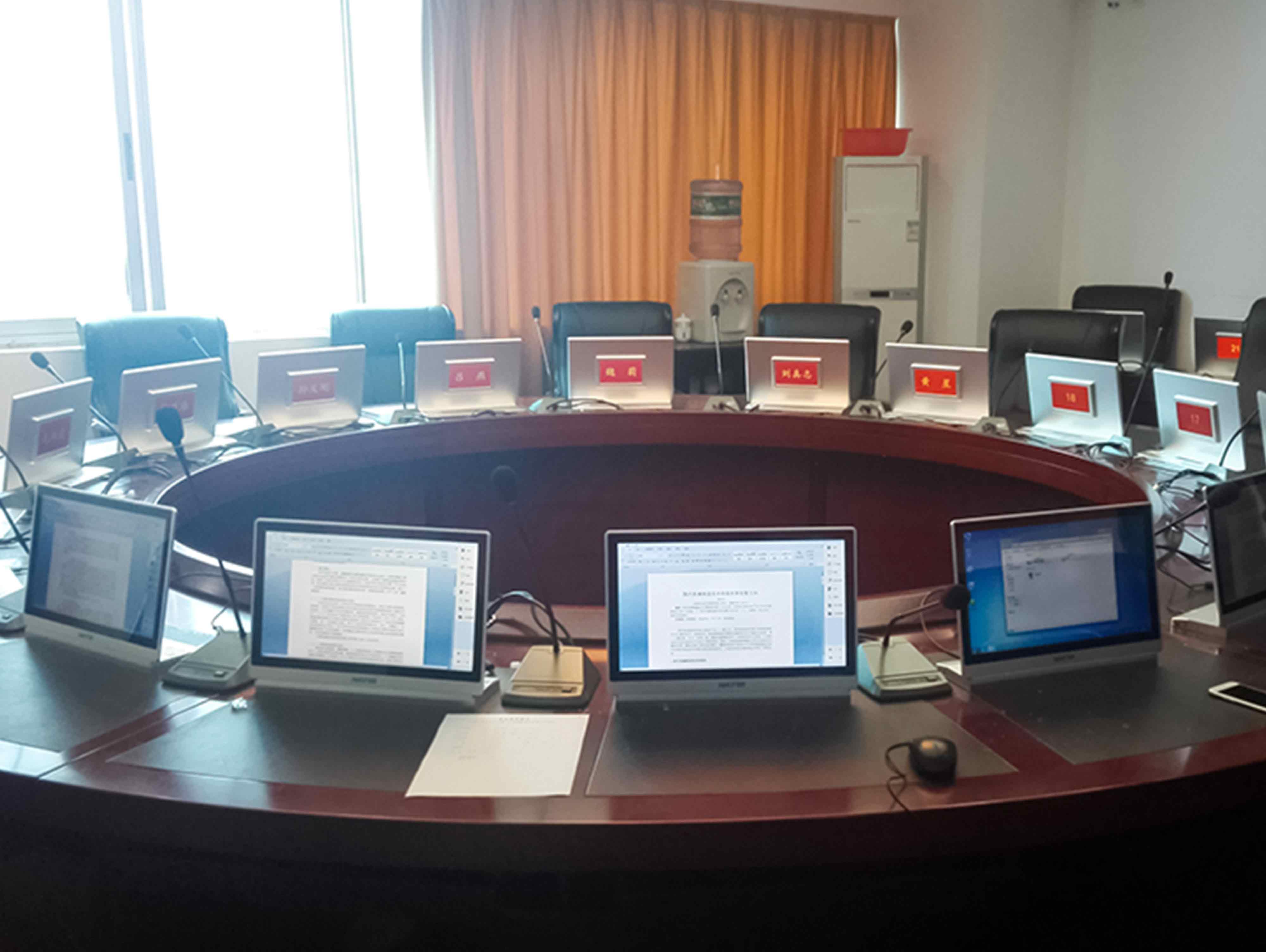 贵阳市人民检察院无纸化系统