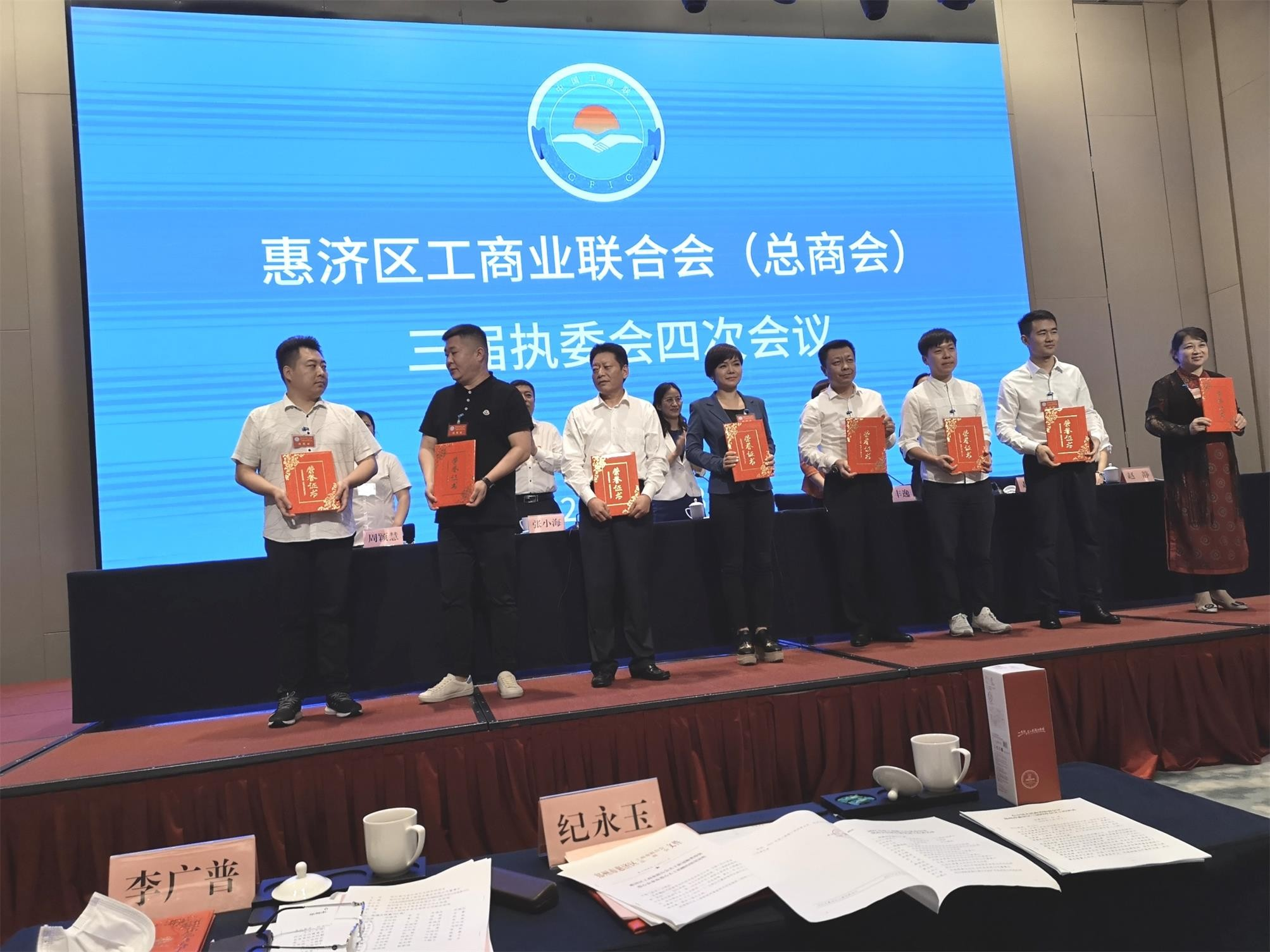 惠济区工商业联合会(总商会)三届执委会成功召开   哈尔优发娱乐电脑版被评优秀会员