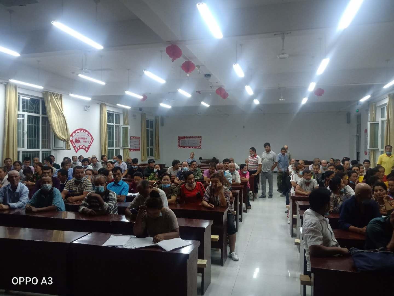 阿克苏分中心为新和县排先巴扎乡开展消防宣传
