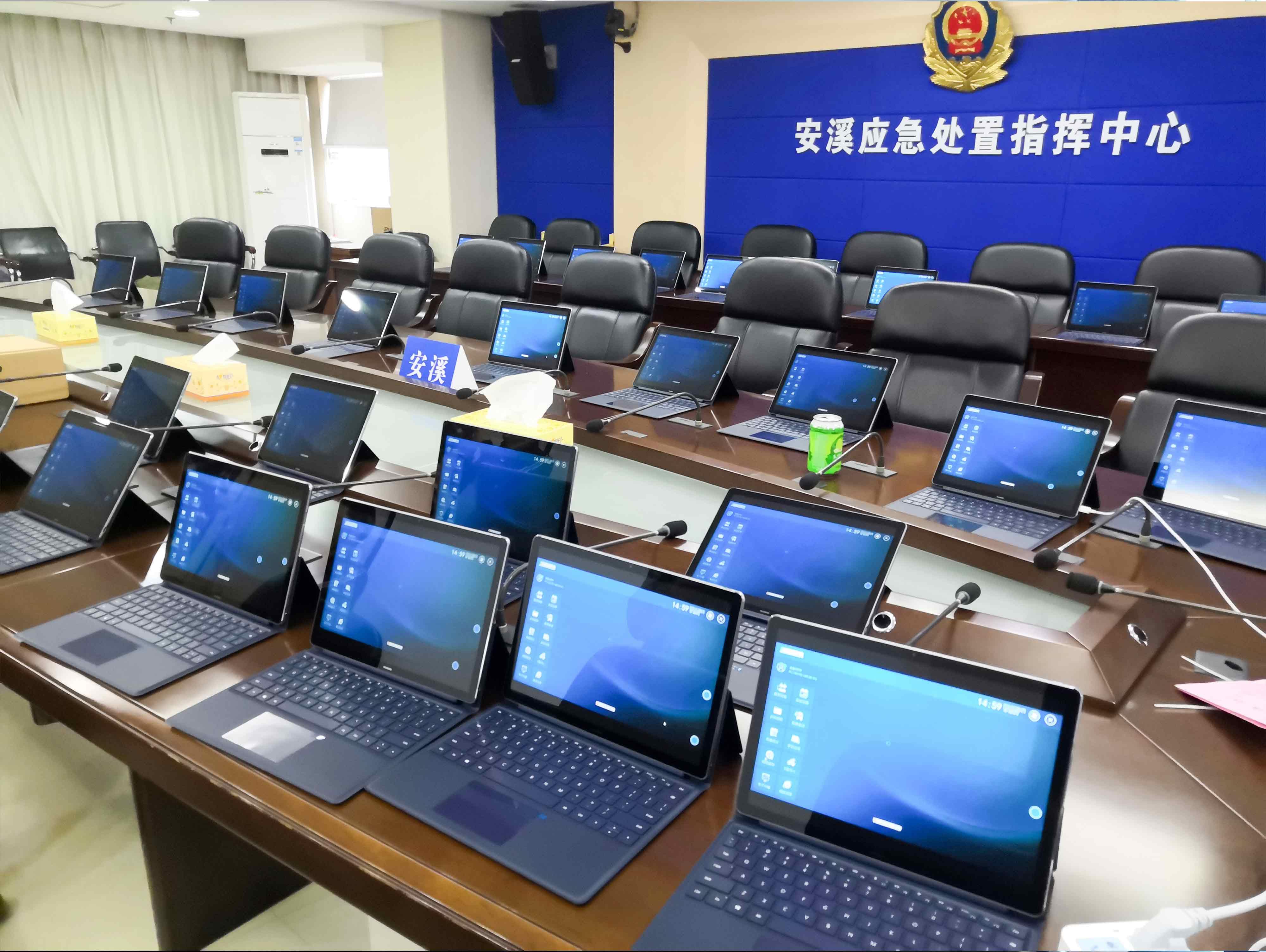 安溪县公安局应急指挥中心
