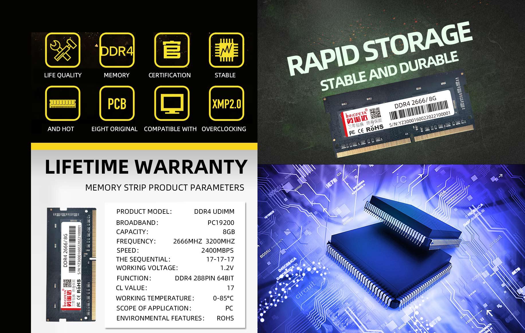 DDR4 2666/3200 8GB notebook memory strip