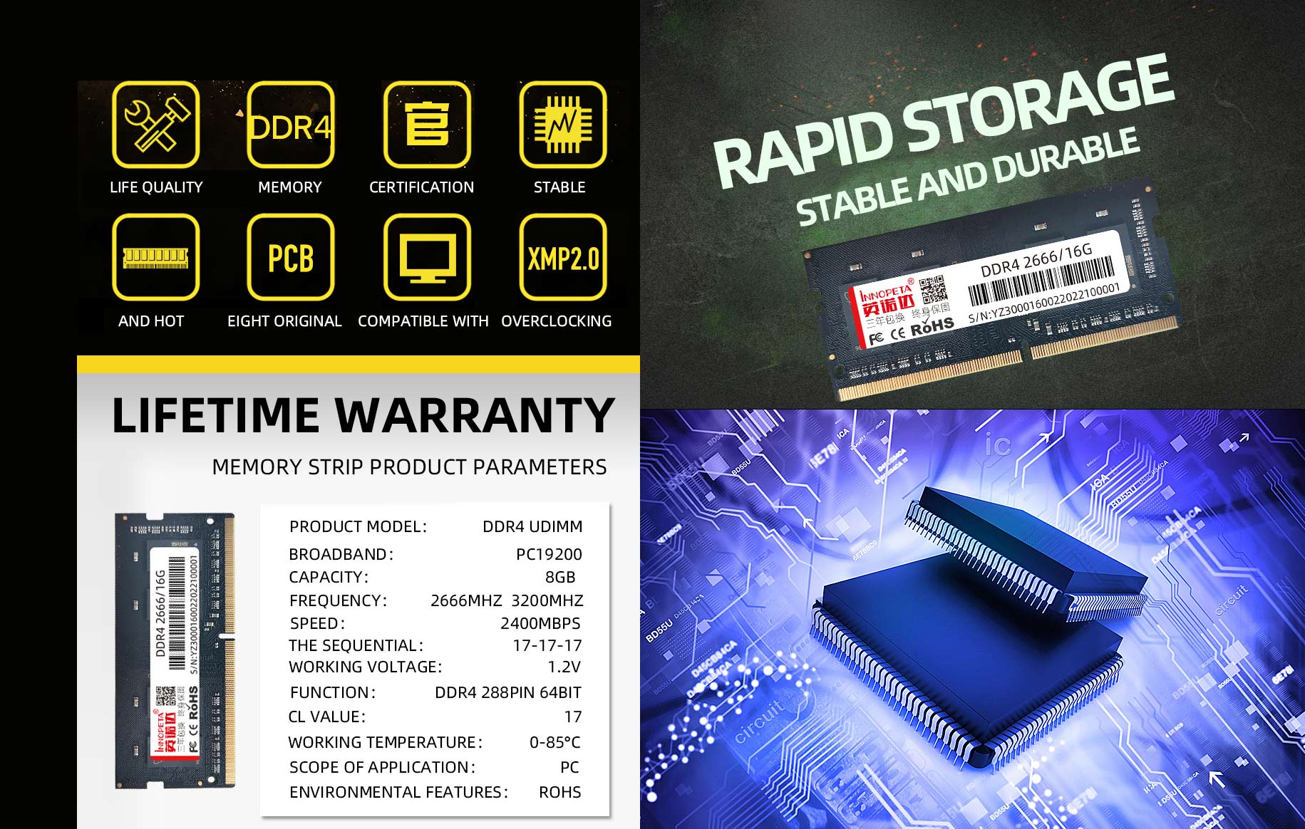 DDR4 2666/3200 16GB notebook memory strip