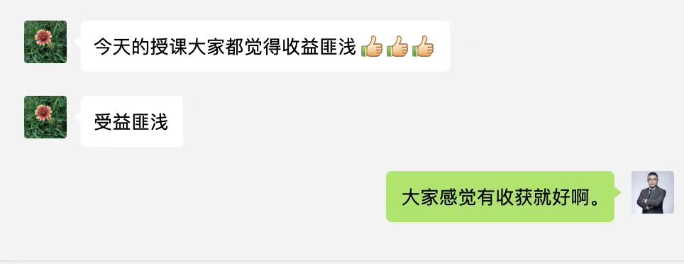 黄建清主任前往河北区卫健委宣讲《民法典》
