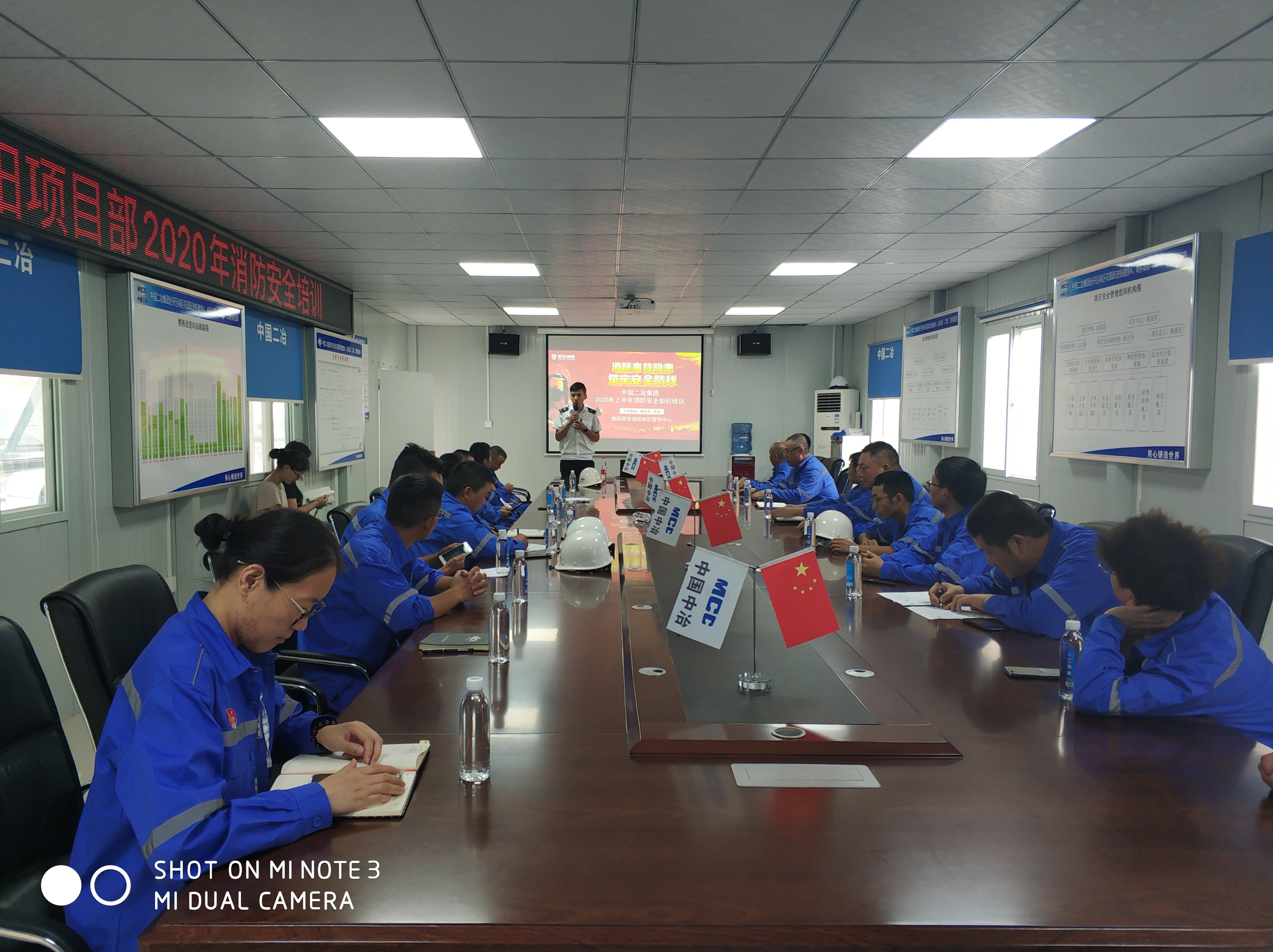 绵阳分中心为二冶集团绵阳项目部开展消防培训及演练