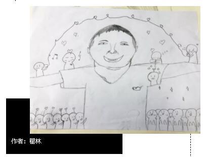 同学们眼中的班主任老师