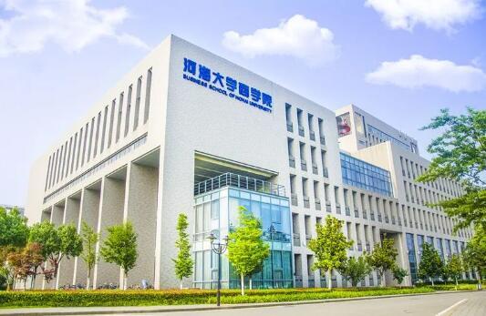 2021年河海大学工商管理硕士研究生(MBA)招生简章