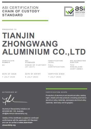 祝贺:天津忠旺铝业顺利通过ASI监管链标准认证!