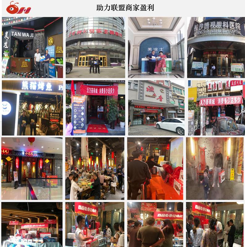 沃乃荟新零售APP互联网+服务平台是什么?