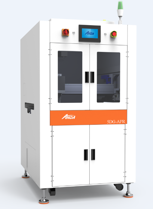 5DG-APR 全自动等离子清洗机