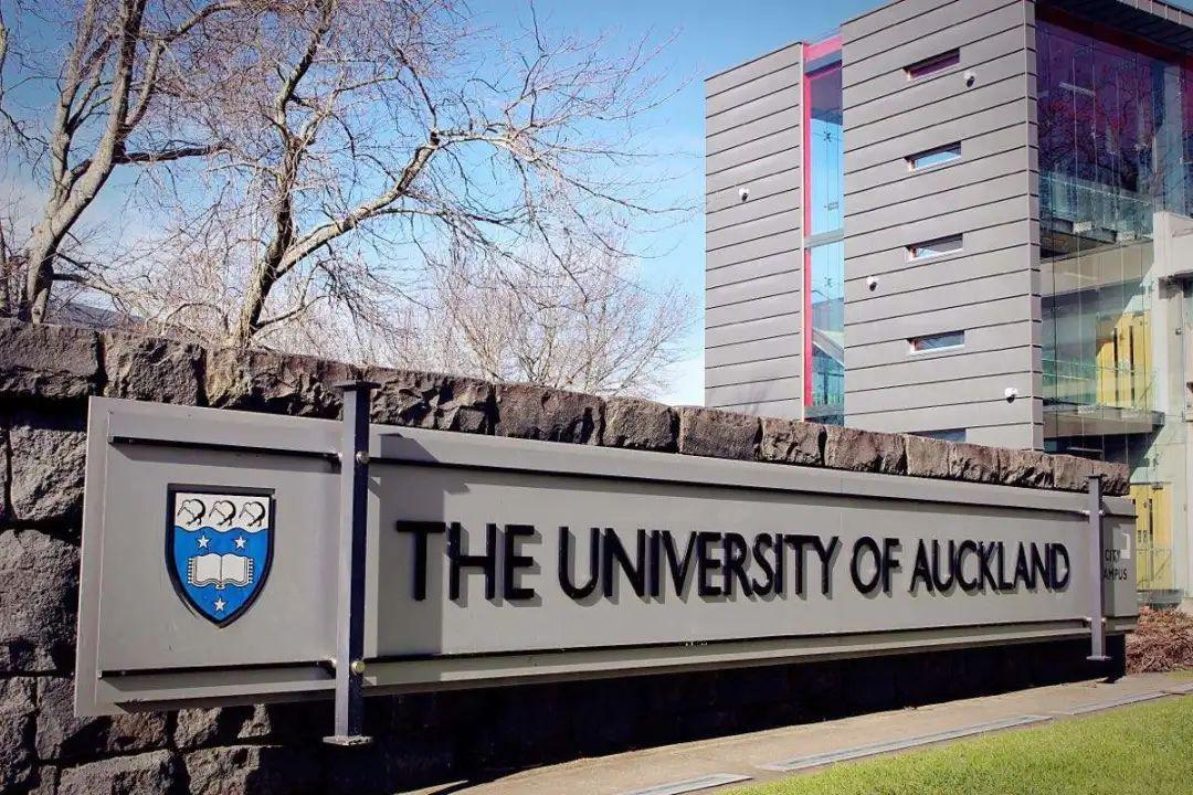 《空中留学工作室》第44期 | 详解澳大利亚及新西兰名校预科(新西兰篇)