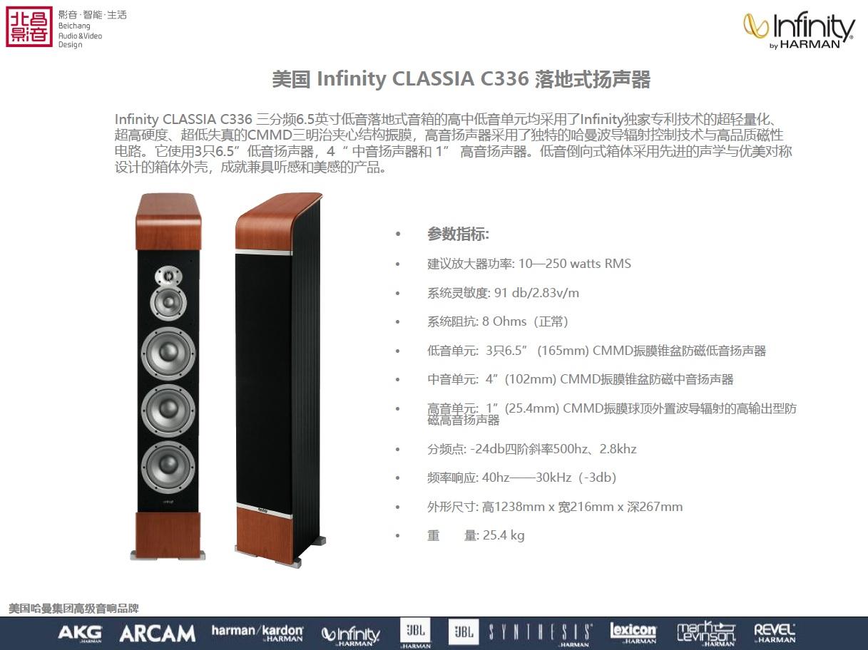 C336 5.1声道家庭影院音响客厅音箱