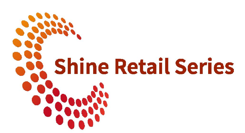 鞋服 · 个护 · 美妆专题——2021(第五届)中国零售供应链与物流峰会