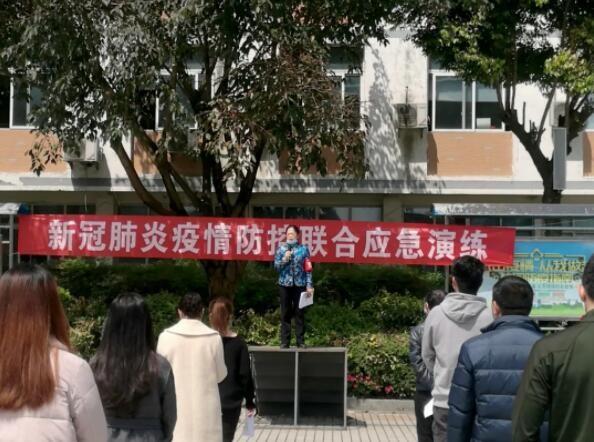 在弘博|强化防疫措施 保障师生安全 —— 开学前校园防疫演练