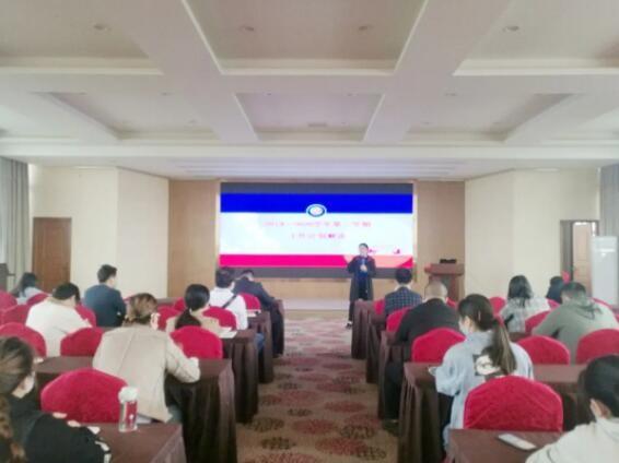 在弘博|实现学校安全和教学计划两手抓双促进