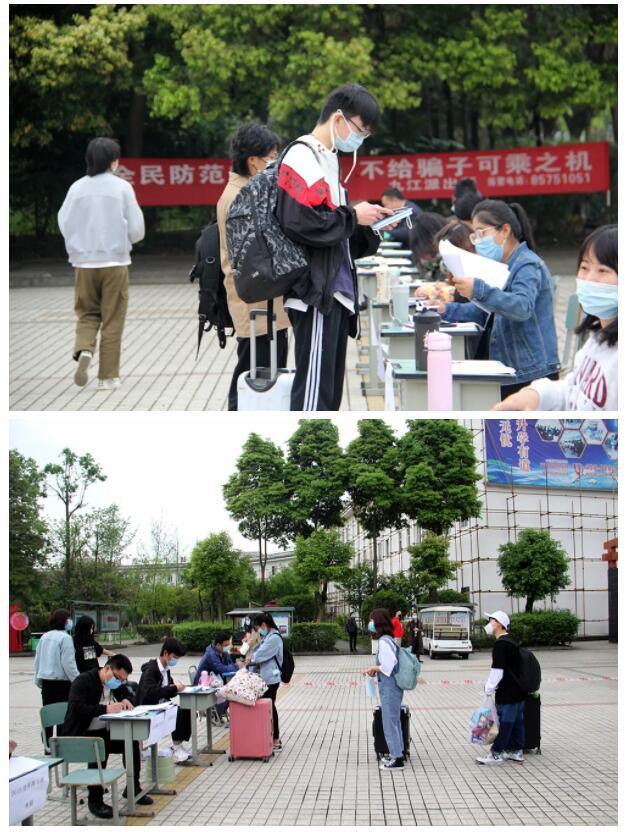 在弘博|终于等到你,我们开学啦!