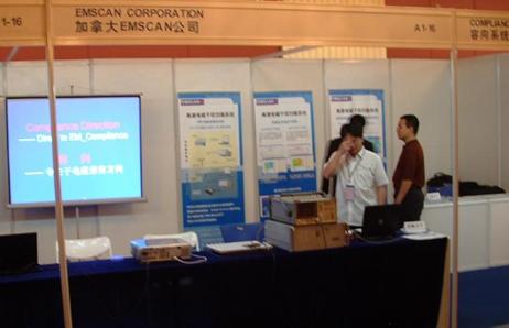 容向公司参加了第九届国际电磁兼容技术交流展览会,获得巨大成功