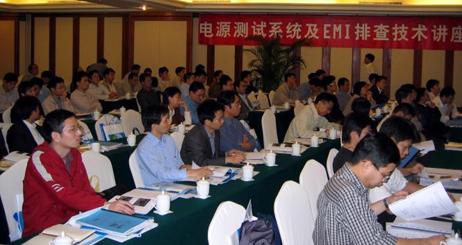 容向公司、美国力科公司、香港科电工程公司在深圳圣廷苑酒店联手推出了示波器电源测试系统及EMSCAN电磁干扰扫描系统