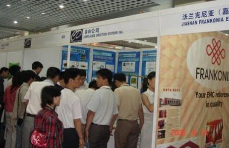 容向公司参加电磁兼容北京展览会获得圆满成功