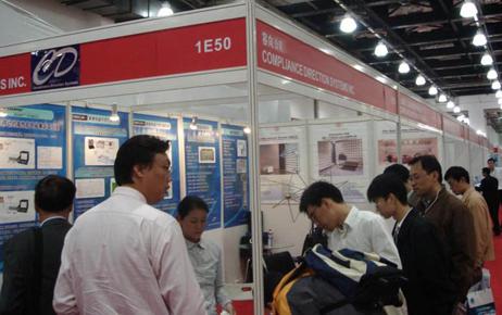 """容向公司参加上海""""第四届电磁兼容技术与安全检测展览会"""""""