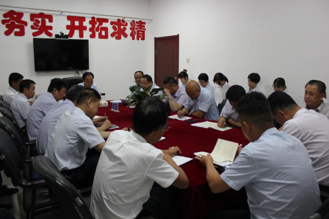 乐天堂fun88备用网址集团召开2020年上半年经济工作会