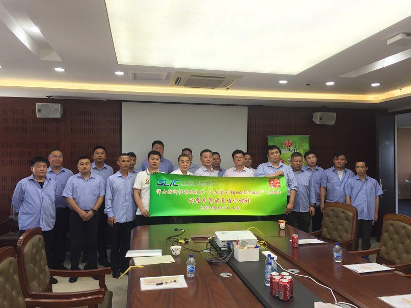 联恒为班车职业驾驶员举办悍士防御性驾驶技术培训