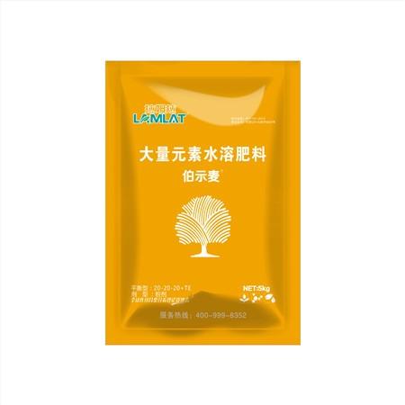 复合肥料-伯示麦特种复合肥料(20-20-20+TE)5kg