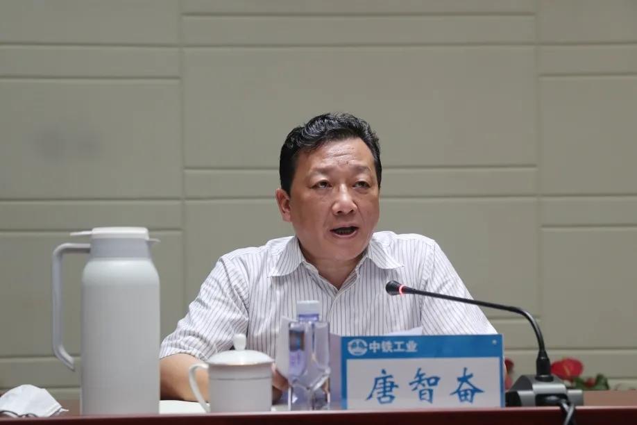 中铁工业召开2020年经济运行分析会