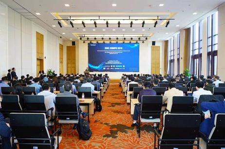 """第十二届IC EMC国际会议圆满落幕,容向助力""""中国芯""""大发展时代"""